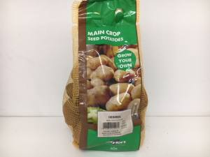 Desiree Main Crop  2 Kg Carripack